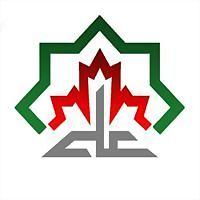 Logo 3) Iranian Islamic Centre Of Imam Ali,toronto مرکز ایرانی اسلامی امام علی ع