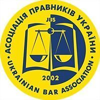 Logo 6) Ukrainian Bar Association