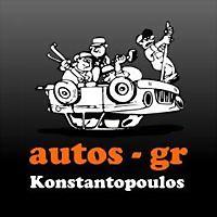 Logo 2) Konstantopoulos Auto's Nv