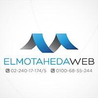 Logo 9) Elmotaheda Web