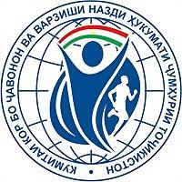 Logo 3) Кумитаи Кор Бо Ҷавонон Ва Варзиши Назди Ҳукумати Ҷумҳурии Тоҷикистон
