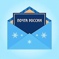 Logo 6) Почта России