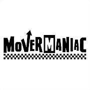 Logo 5) Mover Maniac