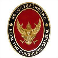 Logo 18) Royal Thai Consulate-General, Frankfurt