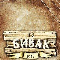 Logo 12) Усадьба