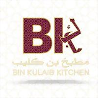 Logo 7) Bin Kulaib Kitchen