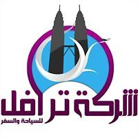 Logo 2) شركة ترافل ماليزيا