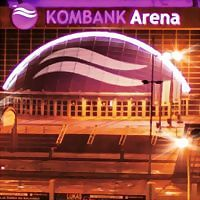 Logo 3) Kombank Arena