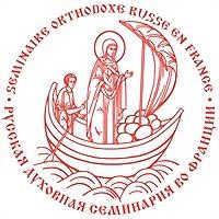 Logo 6) Séminaire Orthodoxe Russe En France (Sorf) Русская Семинария Во Франции