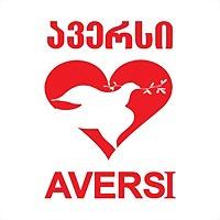Logo 2) ავერსი ფარმა - Aversi Pharma