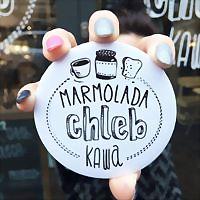 Logo 38) Marmolada Chleb I Kawa Ii