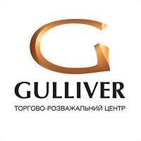 Logo 4) Трц Gulliver