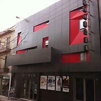 Logo 33) Cinema Olympion Kozani