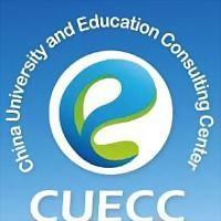Logo 4) Study-In-China