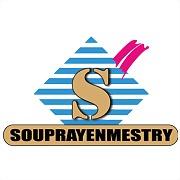 Logo 7) Quincaillerie Souprayenmestry