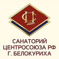Logo 3) Санаторий Центросоюза