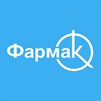 Logo 69) Фармацевтична Компанія «Фармак»