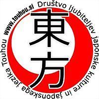 Logo 2) Društvo Touhou