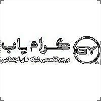 Logo 5) Gramyab