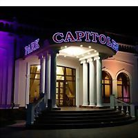 Logo 5) Restaurant Capitoles Park