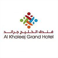 Logo 104) Al Khaleej Grand Hotel