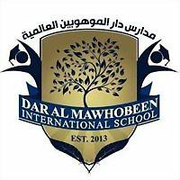 Logo 66) Dar Al Mawhobeen International School