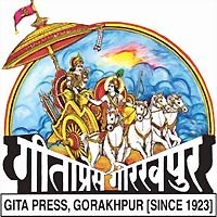 Logo 67) Gita Press, Gorakhpur