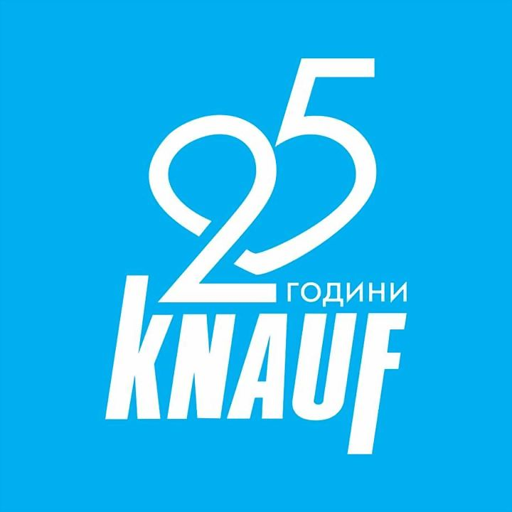 Logo 18) Knauf Macedonia