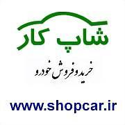 Logo 37) خرید و فروش خودرو