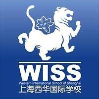 Logo 14) Western International School Of Shanghai - Wiss