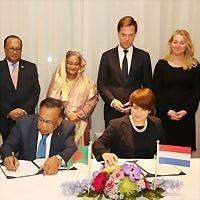 Logo 6) Embassy Of Bangladesh, The Hague, Netherlands