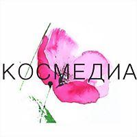 Logo 7) Космедиа