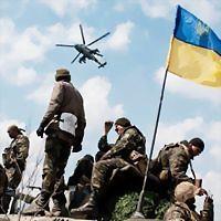 Logo 22) Державна Служба України У Справах Ветеранів Війни Та Учасників Ато