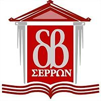 Logo 20) Βιβλιοθηκη Σερρων