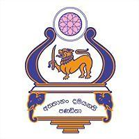 Logo 18) Rahula College