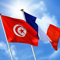 Logo 16) Ambassade De France En Tunisie