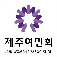 Logo 70) 제주여민회