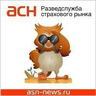 Logo 2) Асн - Агентство Страховых Новостей