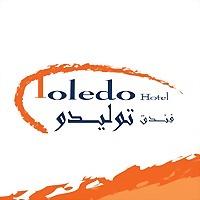 Logo 3) Toledo Amman Hotel فندق توليدو عمان