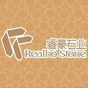 Logo 74) Xiamen Realho Stone Co.,Ltd.
