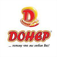 Logo 34) Кафе Донер