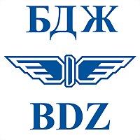 Logo 8) Бдж