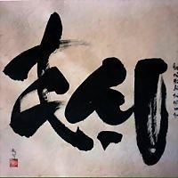 Logo 5) Đạo Và Đời Sống - Tongiao.gq
