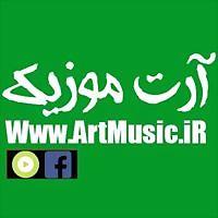 Logo 4) آرت موزیک