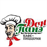 Logo 12) Кафе-Пиццерия