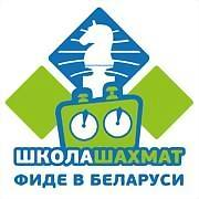 Logo 3) Школа Шахмат