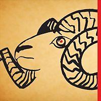 Logo 21) Zlatno Runo - Knjižarnica