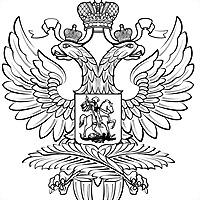 Logo 5) Консульский Отдел Посольства России В Узбекистане