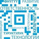 Logo 14) Зао