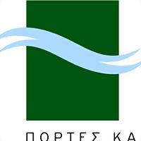 Logo 18) Green River-Αφοι Γ. Τζερμπίνου Ο.ε